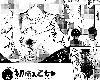 """[たにし][<strong><font color=""""#D94836"""">淫毛</font></strong>](2/2)(108P)"""